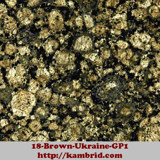 Brown Ukraine GP1
